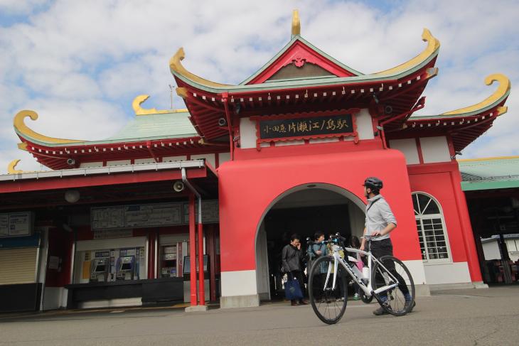 竜宮城スタイルの駅舎を眺めながら、湘南サイクリングをスタートする
