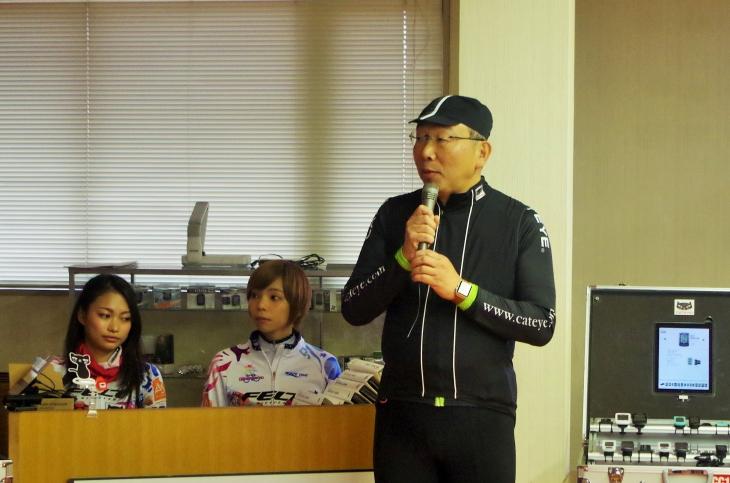 サイクリングイベントに参加する津山社長