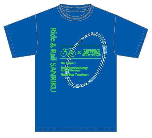 """Tシャツの前面には新たな旅のスタイル""""Ride&Rail""""コンセプトを表現"""