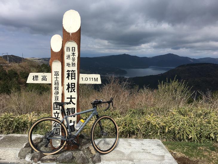 コース中の最高到達点「大観山」 ここから15kmのダウンヒルを楽しむ