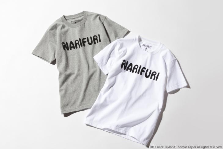 ナリフリ×バーバパパ ヘビーコットンTシャツ