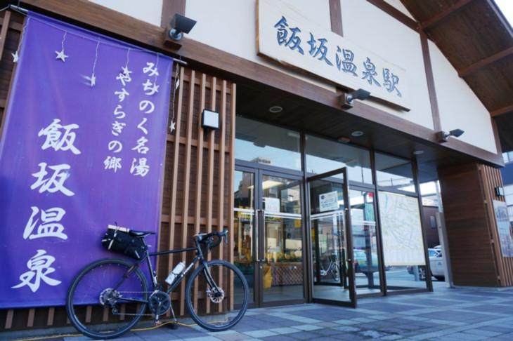 """過酷で濃すぎた駅巡りサイクリングはやっぱり温泉でシメたい!福島駅から電車で直結の""""飯坂温泉""""は輪行者向けの温泉かも?"""