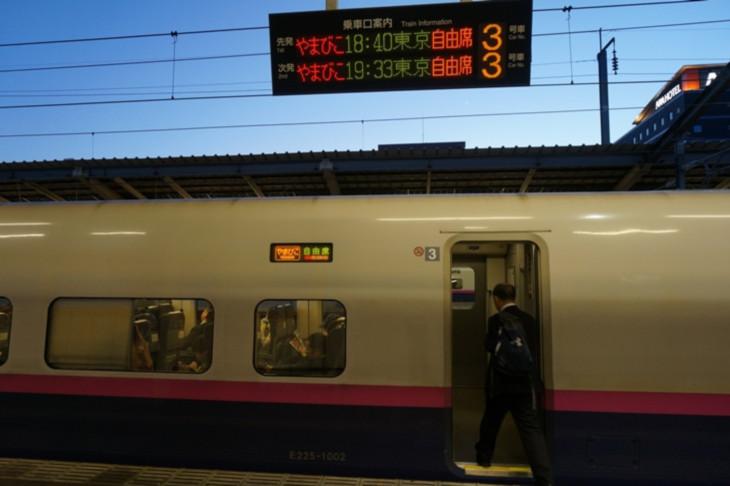 一日中走り回ってすっかり日も暮れてきましたが、新幹線利用ならあっという間に戻れてしまうのでやっぱり便利ですね!