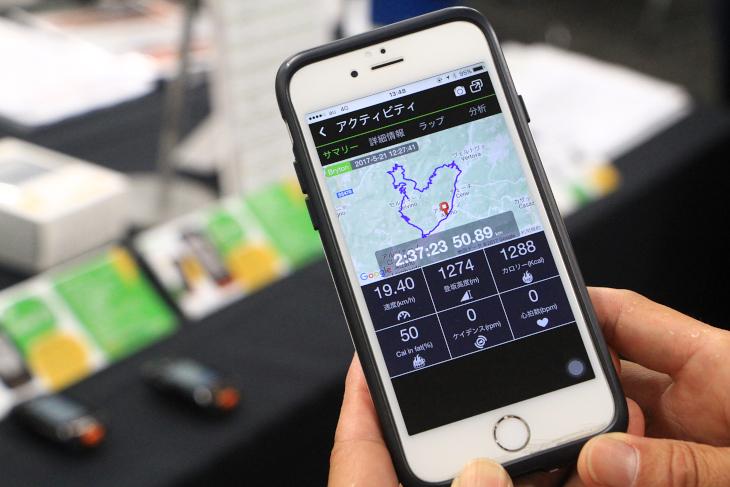 スマホアプリでライドログの確認やルート作成を行える