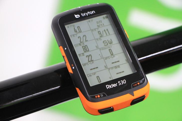 ブライトン Rider530