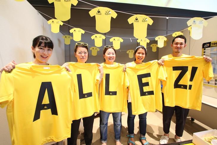 会場を黄色に染めたルコックスポルティフのALLEZ!Tシャツ