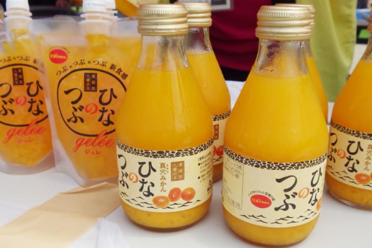 真夏に冷えた柑橘は身にしみる!