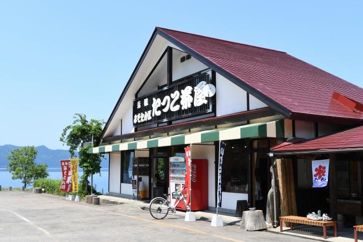 """みそたんぽが美味しいと評判の""""たつこ茶屋"""""""