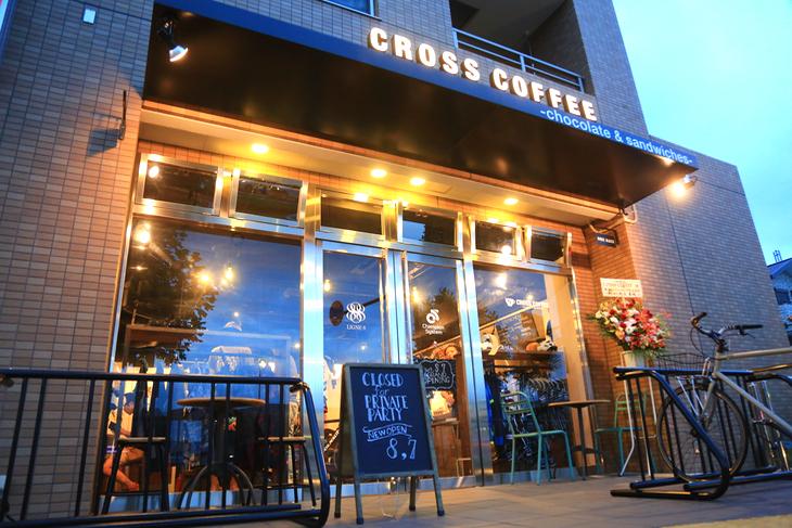 矢野口交差点横にオープンした、チャンピオンシステムがプロデュースするCROSS COFFEE