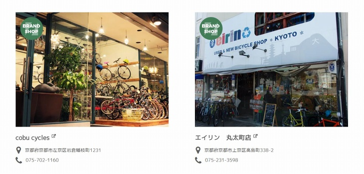 ショップの写真の左上にブランドショップや試乗車展示のマークがあり、対象の店舗を簡単に見つけることが出来る
