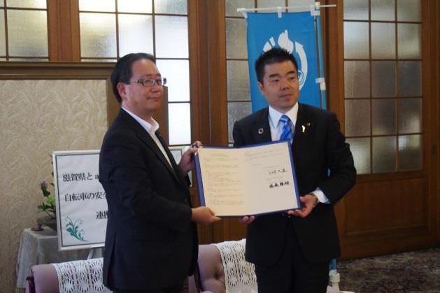 滋賀県とau損保が自転車の安全利用に関する連携協定を締結
