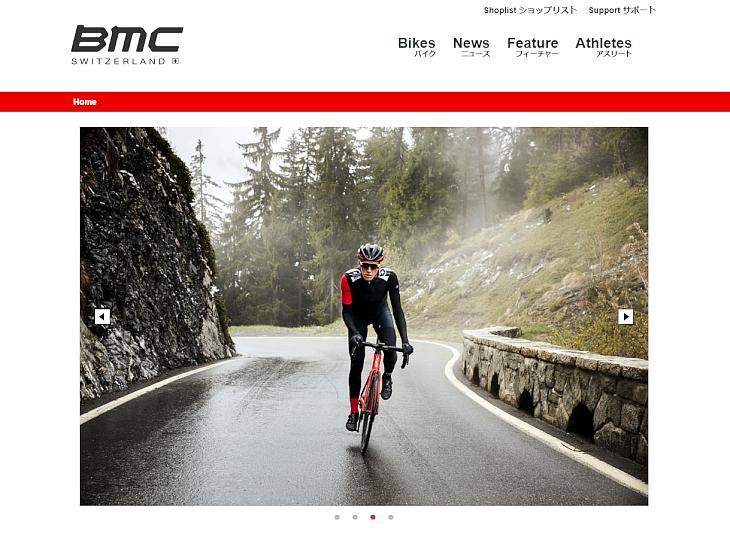 BMC2018 オフィシャルサイト