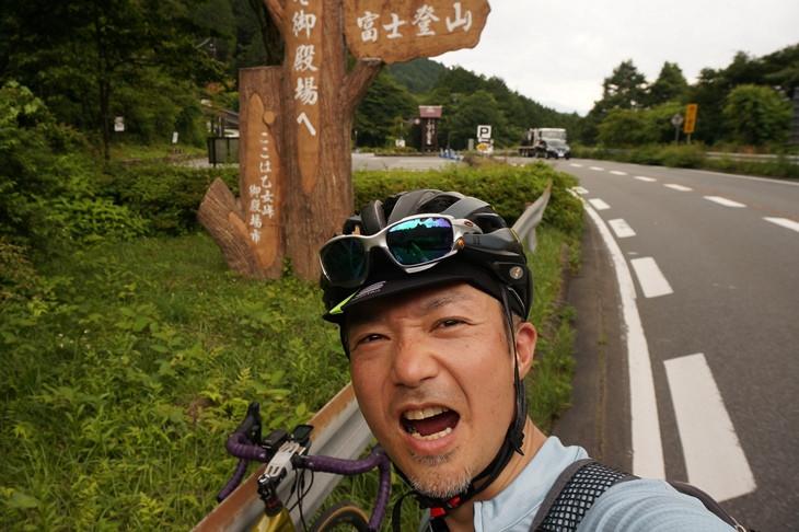 やっとのことでたどり着いた乙女峠は、思ったよりしんどい上り区間が続いたのでありました(泣)