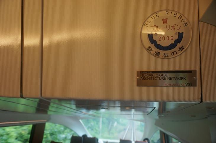 こちらのロマンスカーVSE・50000形も栄えあるブルーリボン賞受賞車!小田急の車両のは受賞率高いです!!