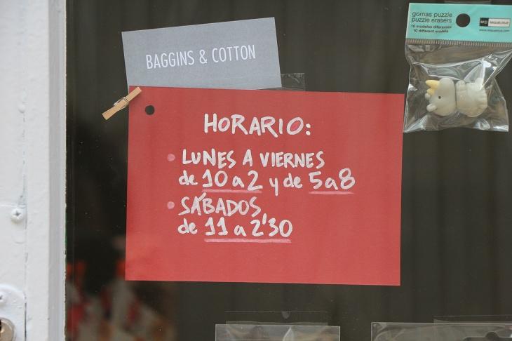 スペインのお店はシエスタの習慣に基づいてお昼過ぎはやっていない