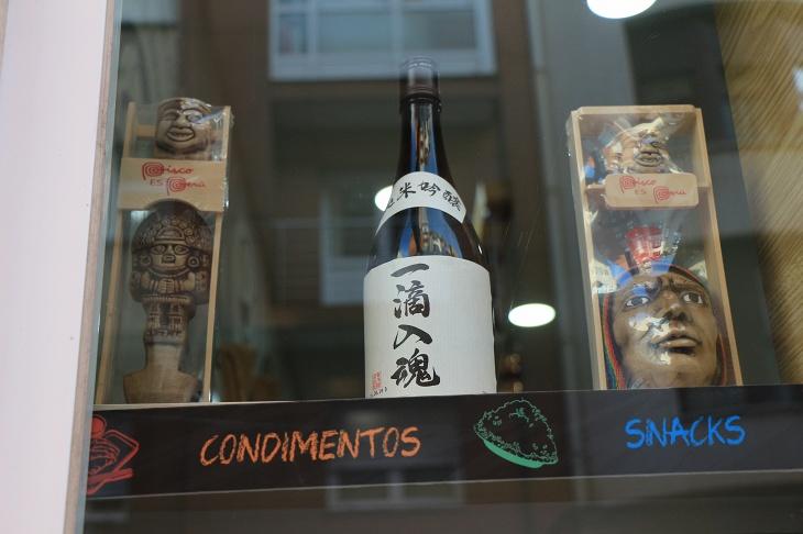 日本酒が置かれた酒屋さん