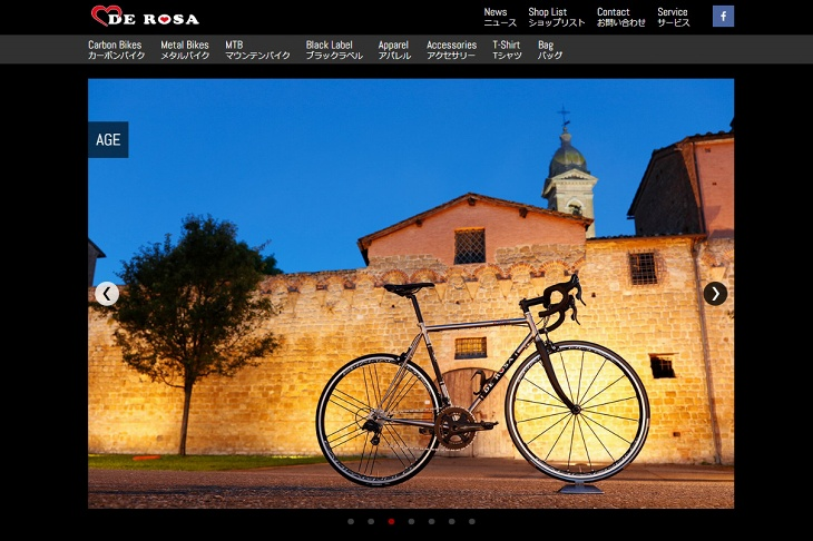 イタリアの美しい風景とバイクを写した写真が満載のデローザ2018公式ウェブサイトがオープン