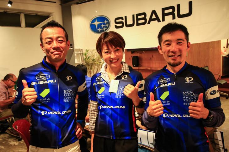 ユニフォームとなるSUBARUジャージを着た河口まなぶさん、一戸恵梨子さん、須田晋太郎さん