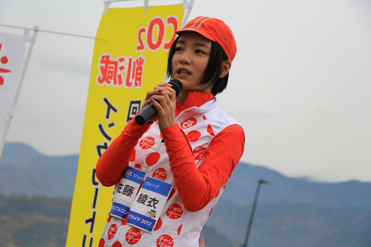 プチ・南アルプスステージに出走した佐藤綾衣さん