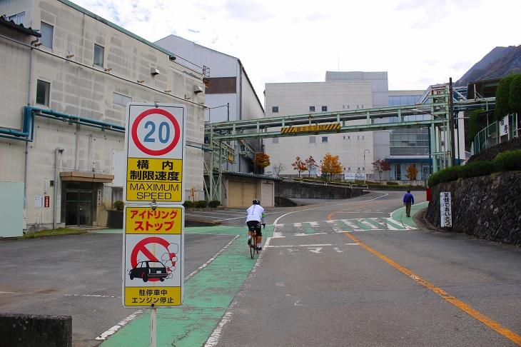 """""""昭和電工""""の工場構内を安全運転で通り抜けます"""