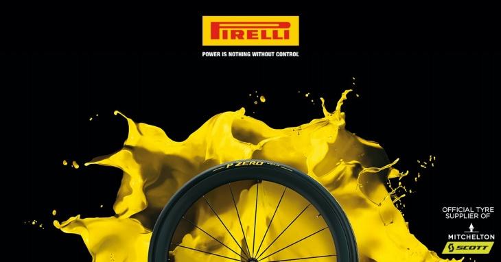 ピレリからF1のタイヤを彷彿させるP ZERO VERO COLORS SPECIAL EDITIONが登場