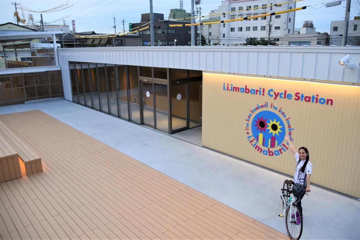 今治駅前サイクリングターミナルがオープン