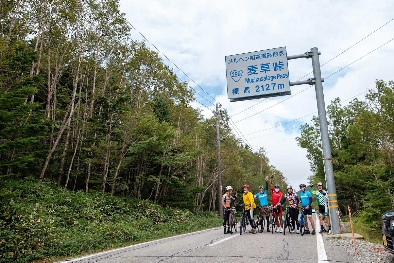 国道としては日本で2番目に高い麦草峠