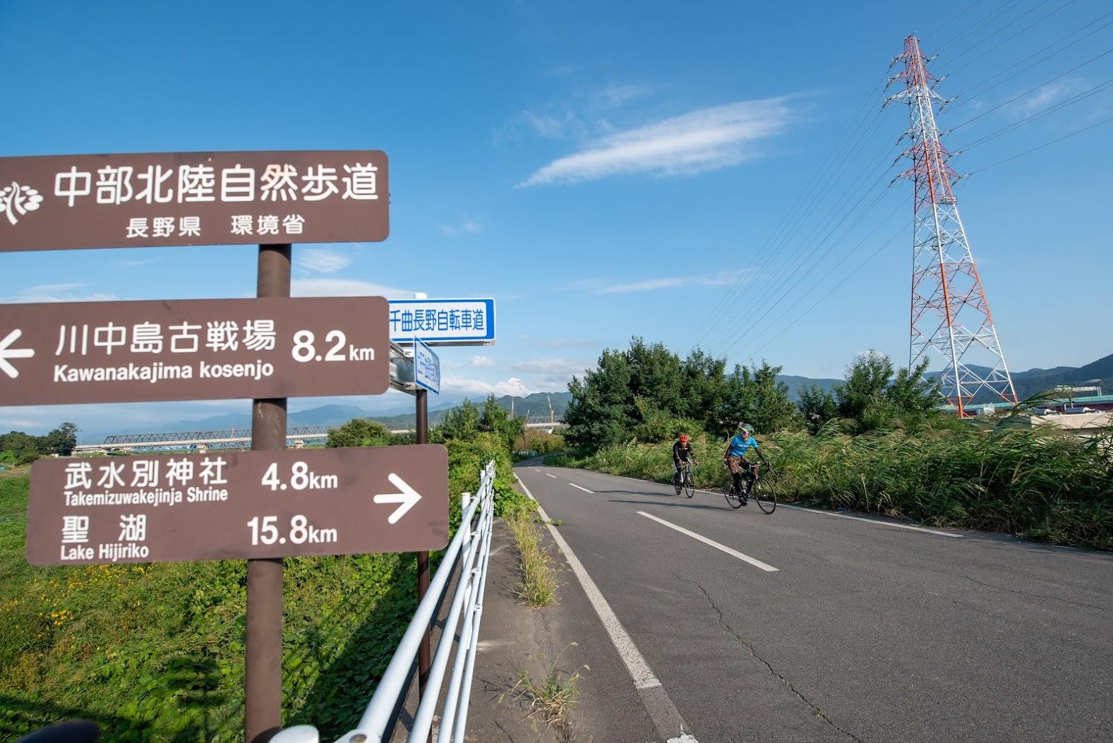 千曲長野自転車道を走っていきます