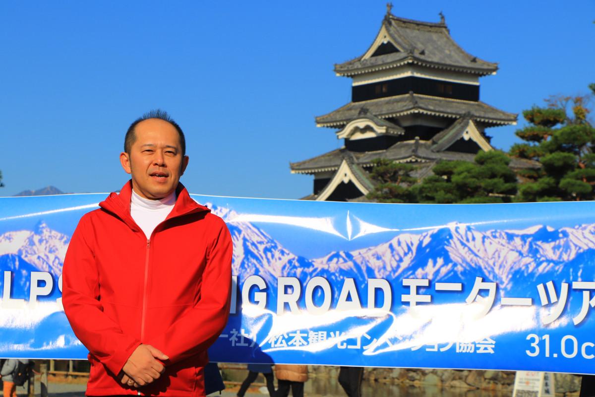 臥雲義尚 松本市長も登壇 松本をサイクルシティにしたい、と決意を語ってくれた